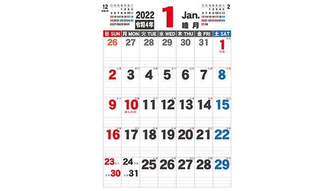 2022年1月フルモデルチェンジ!次期トヨタ ノアはどうなる?3兄弟消滅の噂も