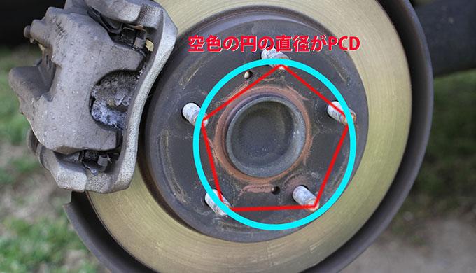 タイヤやホイールの規格の意味教えます!3代目R80G/W型トヨタ ヴォクシーのタイヤとホイールサイズまとめました! PCD